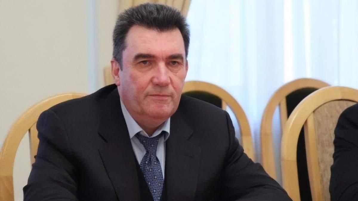Результат пошуку зображень за запитом Яку зарплату отримав секретар РНБО Олексій Данілов у січні