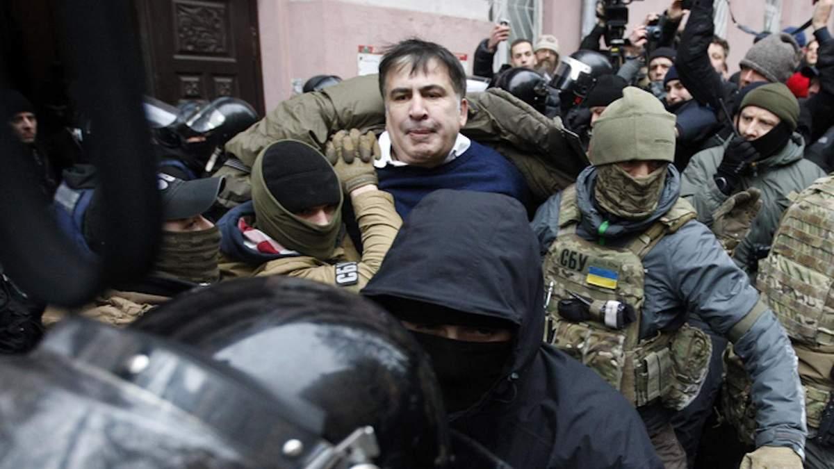 Саакашвили выдворили из Украины в февраля 2018