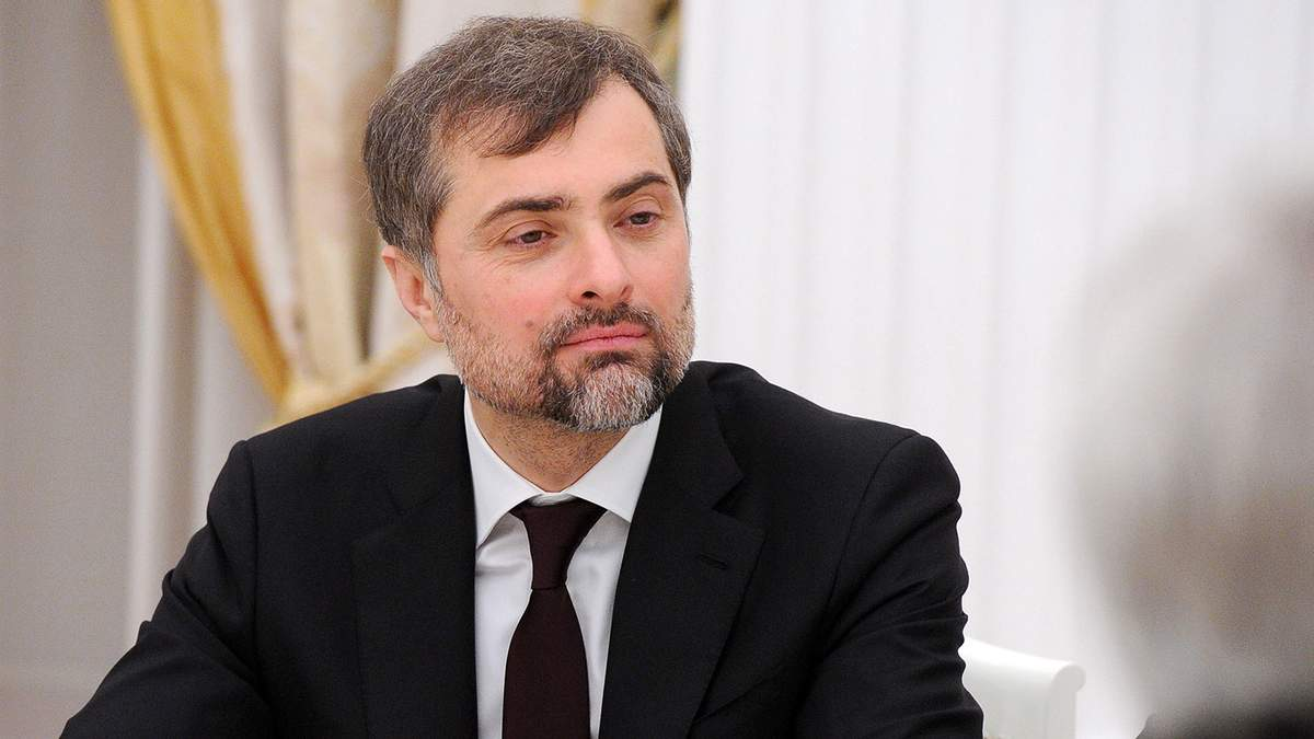 Почему Путин отправил своего помощника Суркова в отставку: мнение Дейнеги