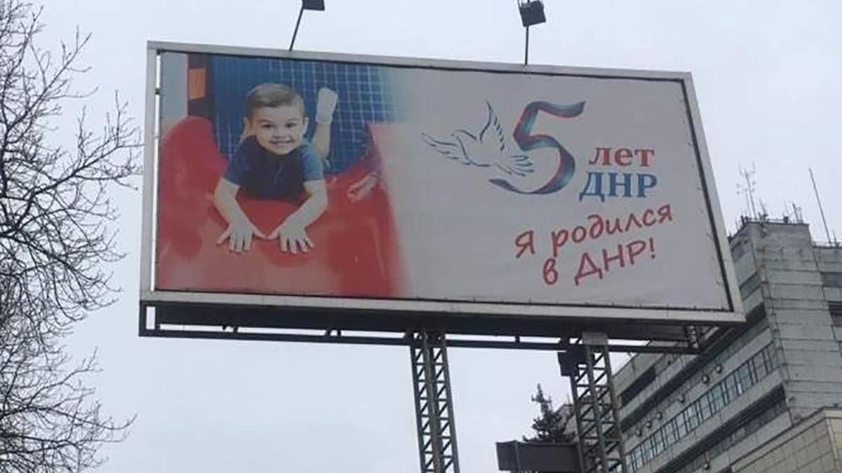 """Боевики опозорились """"рекламой"""" с австралийским мальчиком: фото"""