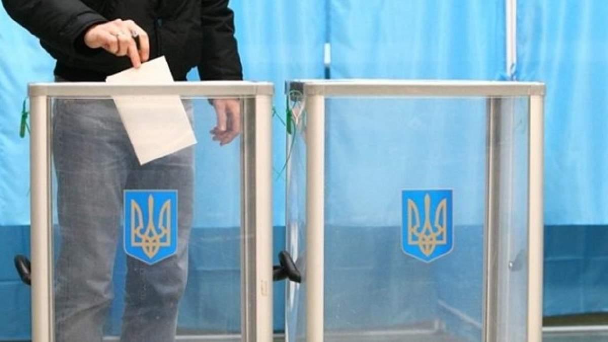 На Харківщині пройдуть довибори депутата Верховної Ради