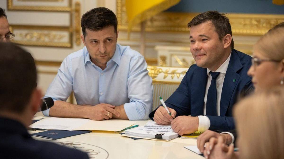 Андрей Богдан уволен с Офиса президента – новости Украины