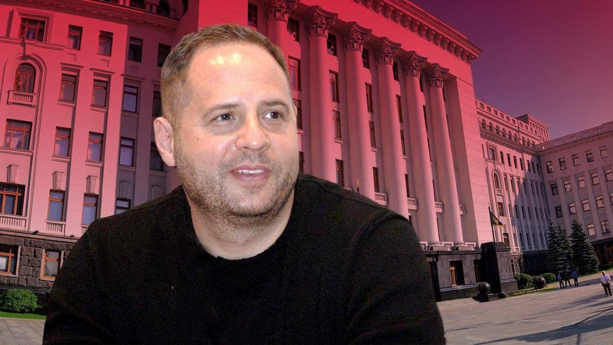 Андрій Єрмак – біографія нового голови Офісу Президента