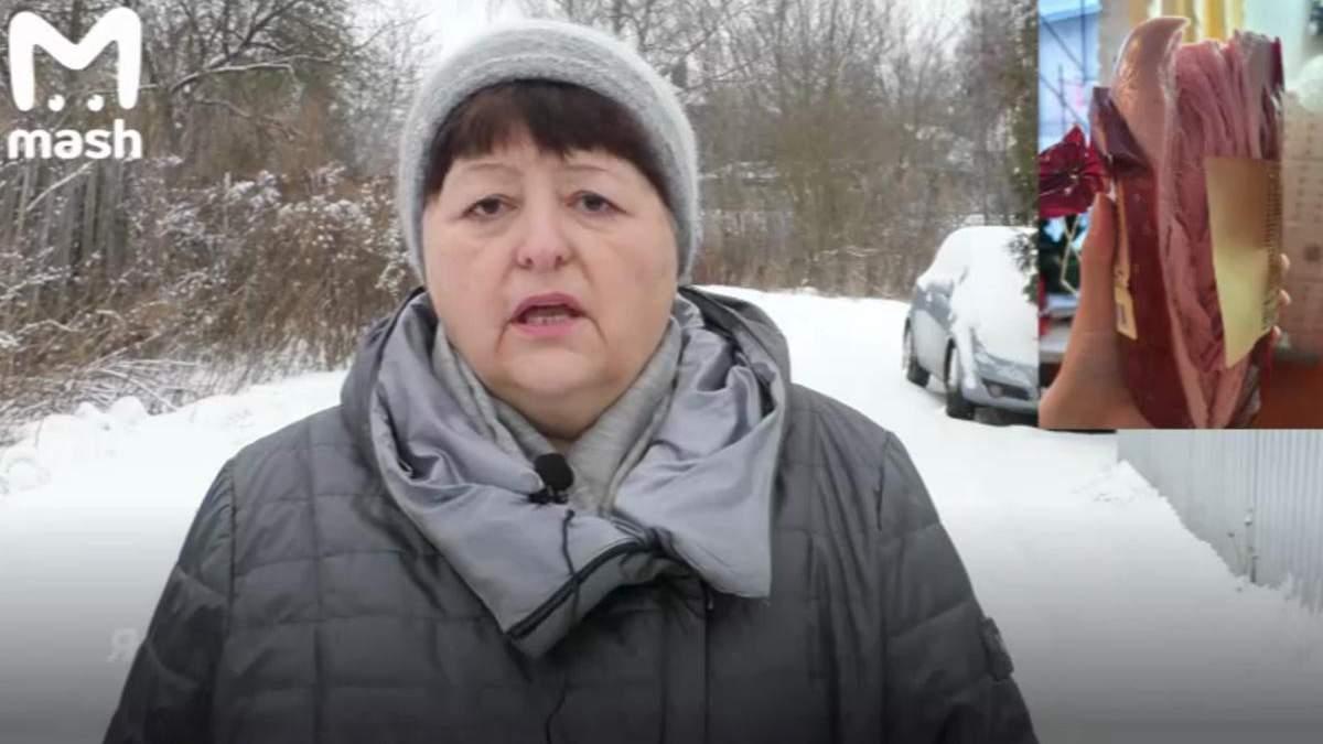 """Ковбаса """"вибухнула"""" в жительки Тули - відео"""