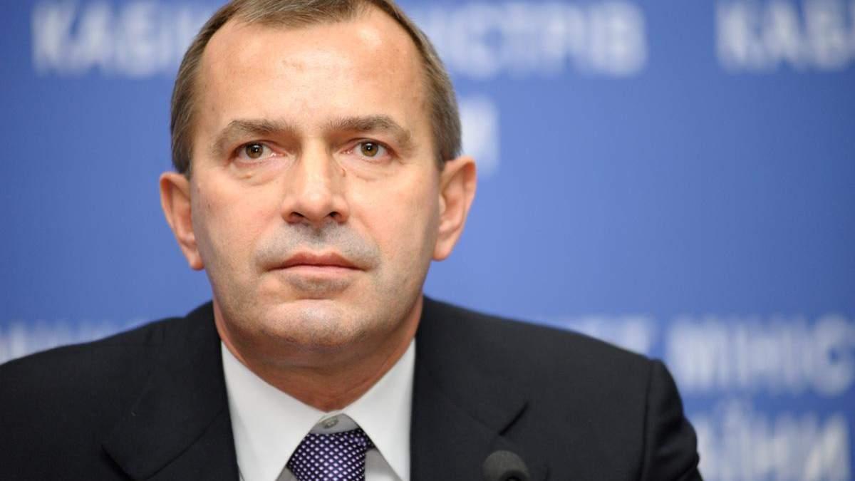Заочний арешт ексрегіонала Клюєва скасували