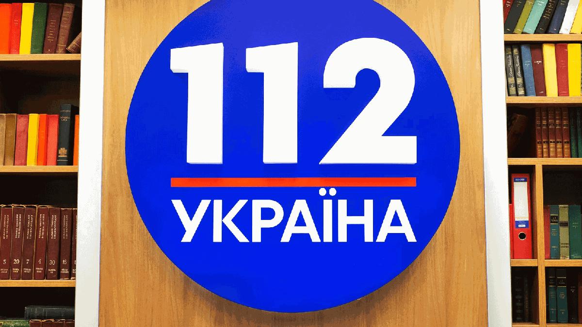 На телеканал для ОРДЛО прийшли люди зі 112 каналу, – Трибушна
