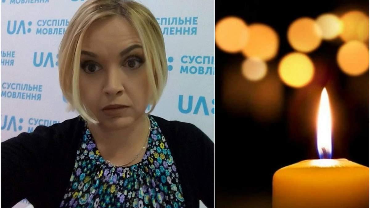 Ольга Шеремет умерла – детали смерти журналистки Суспильного