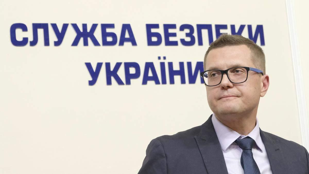 Відома зарплата Баканова в СБУ за січень