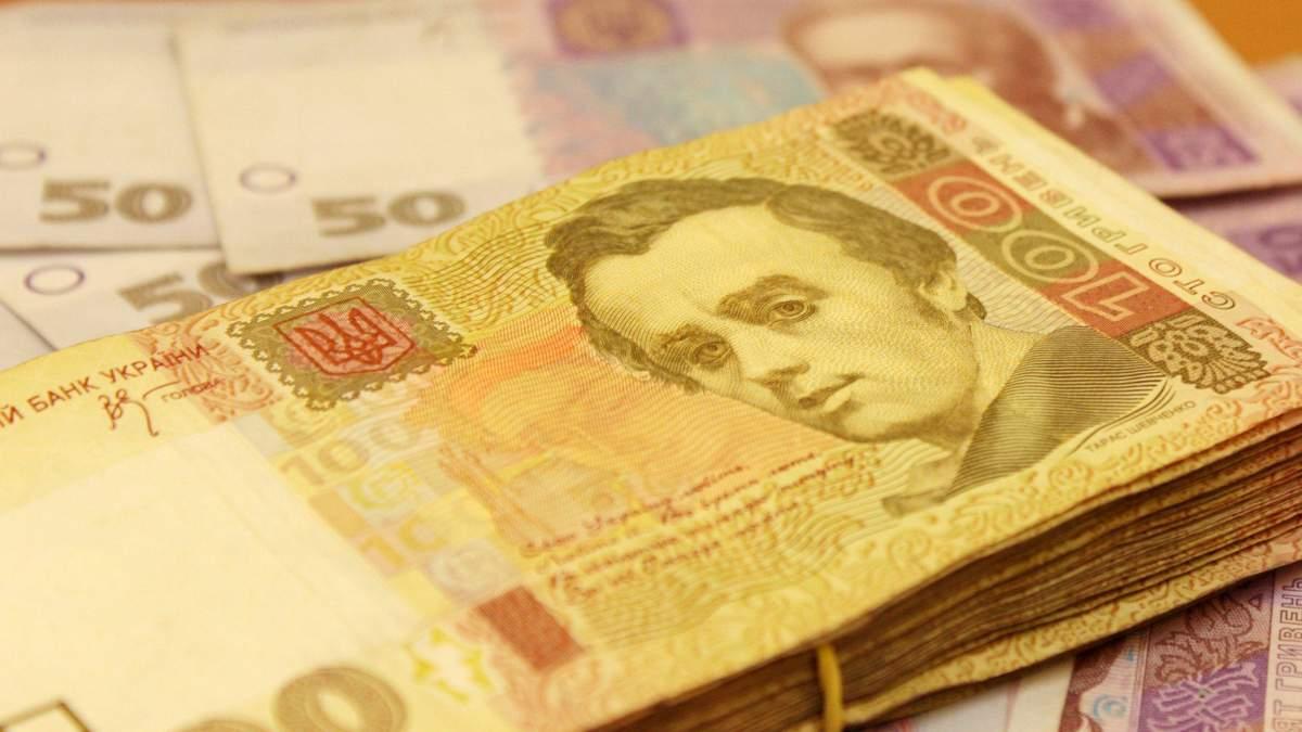 Україна продала облігації вартістю понад 9 мільярдів гривень