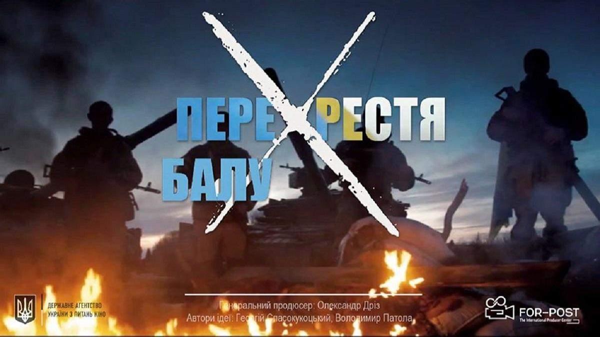 Чествование защитников Дебальцевского плацдарма состоится по случаю пятой годовщины боев