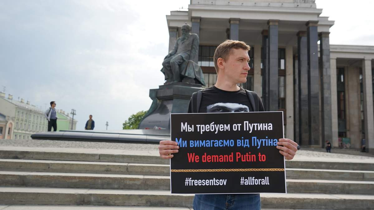 Свободу Константину Котову!