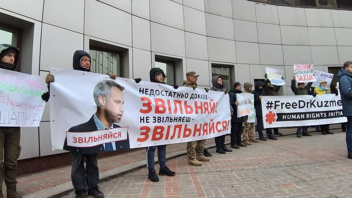 Активісти пікетували Офіс генпрокурора і Апеляційний суд на підтримку  Кузьменко: фото, відео