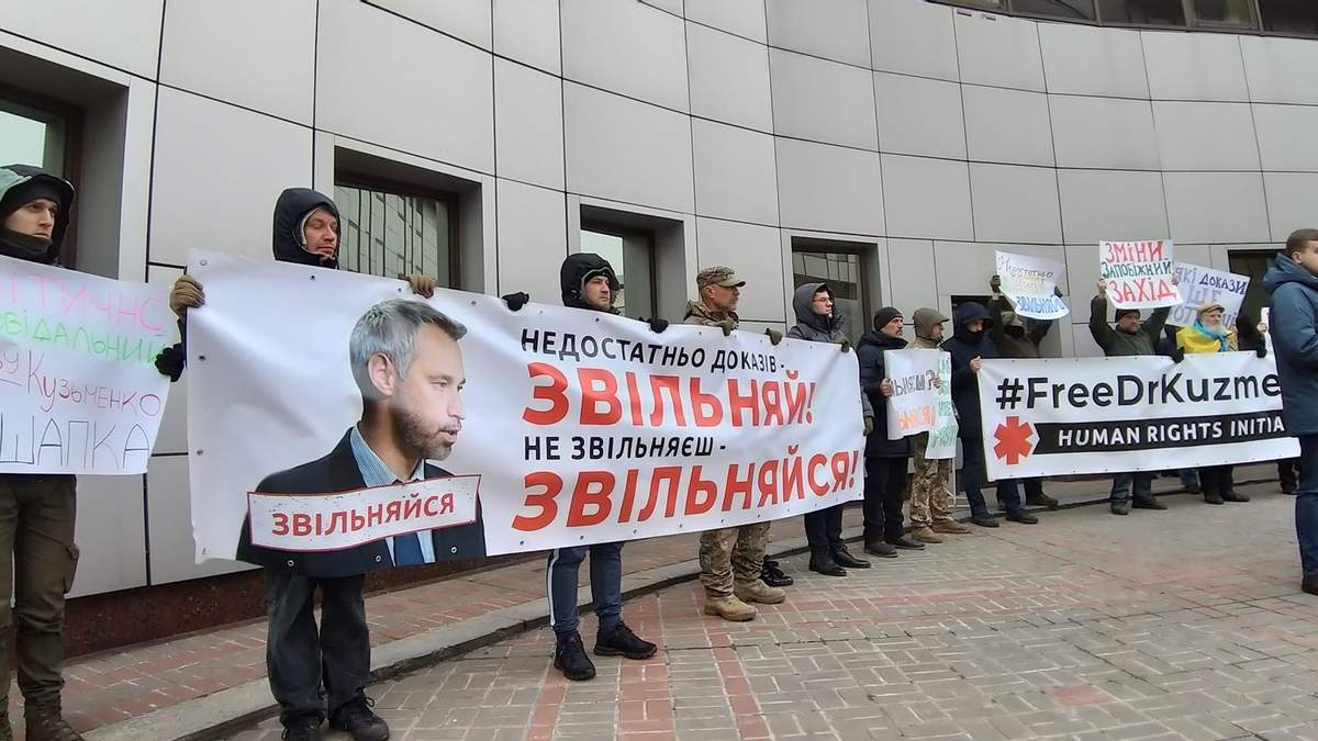 Активисты пикетировали офис Генпрокурора и Апелляционный суд в поддержку Кузьменко: фото, видео