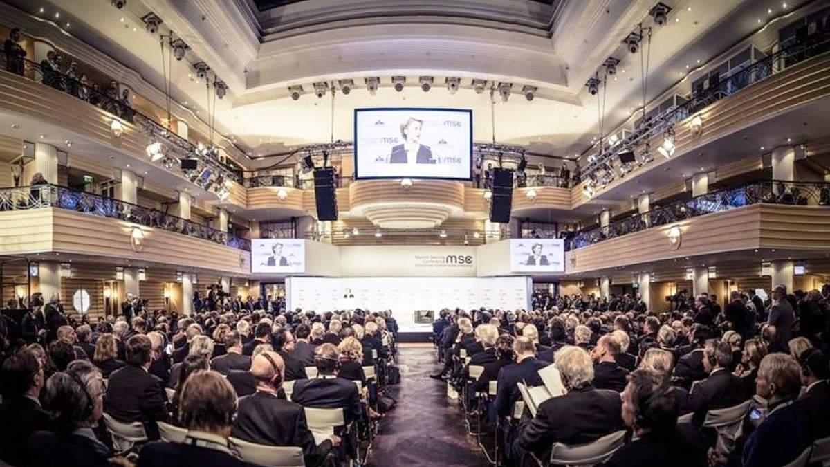 На Мюнхенській конференції назвали 12 кроків для миру в Україні