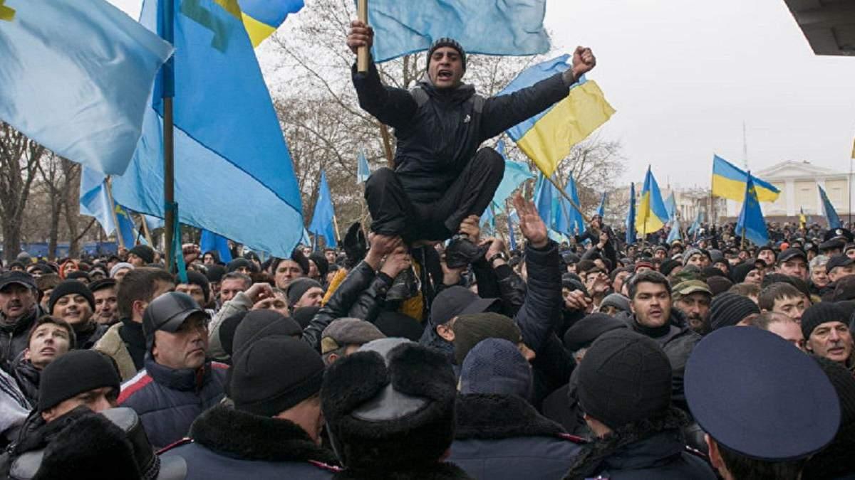 Багатотисячний проукраїнський мітинг у Криму 26 лютого 2014 року
