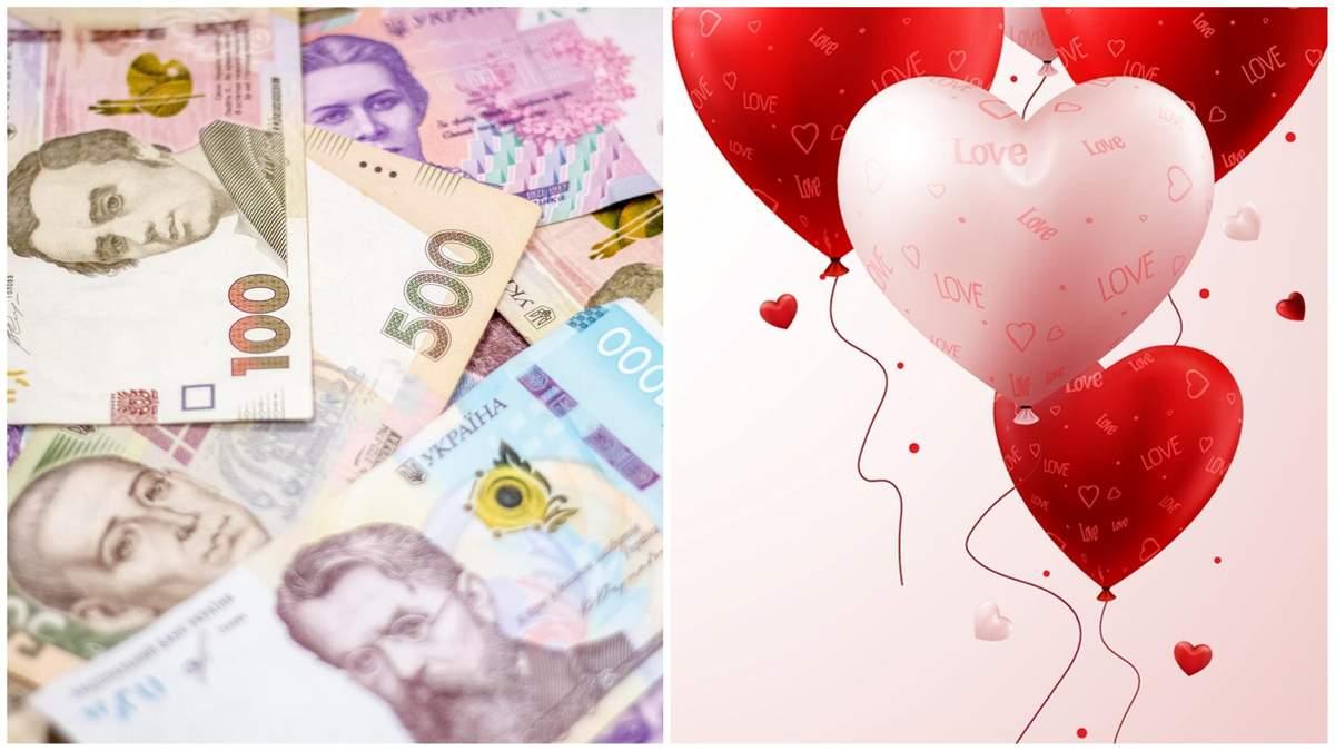 Скільки українці витрачають на Валентина