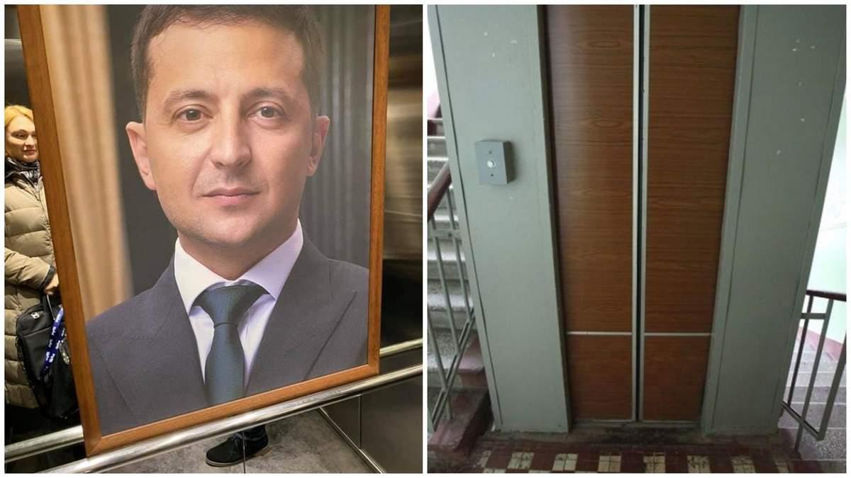 Портрет Зеленського повісили в ліфті, наслідуючи російський пранк із портретом Путіна