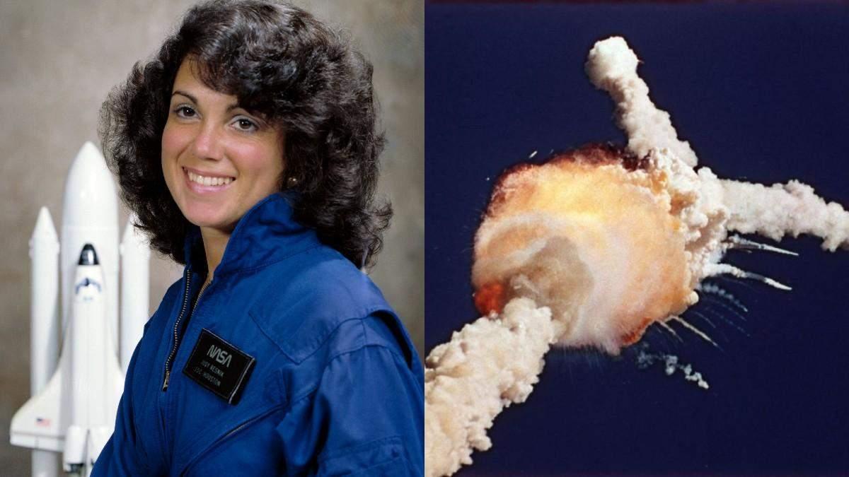 Джудіт Резнік – астронавтка з українським корінням, трагічна смерть якої досі покрита таємницею