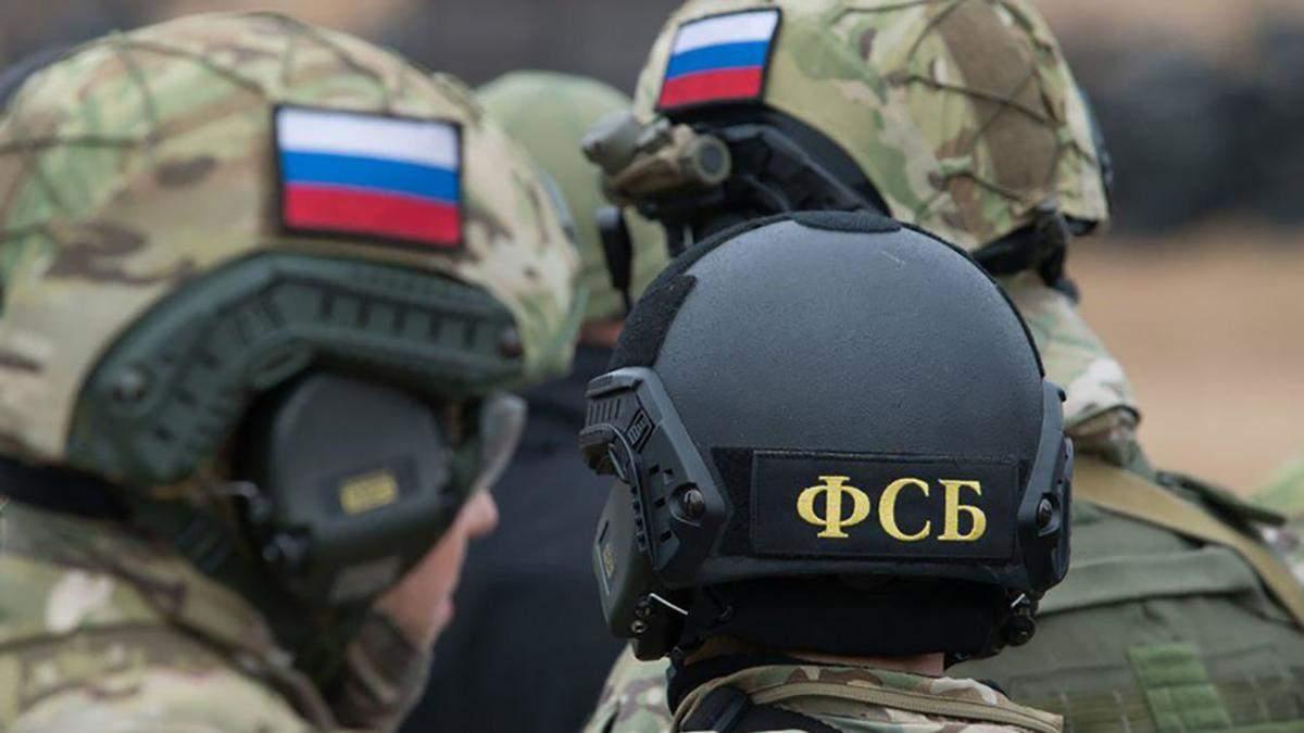 В Крыму задержали украинское судно 15.02.2020: видео, детали