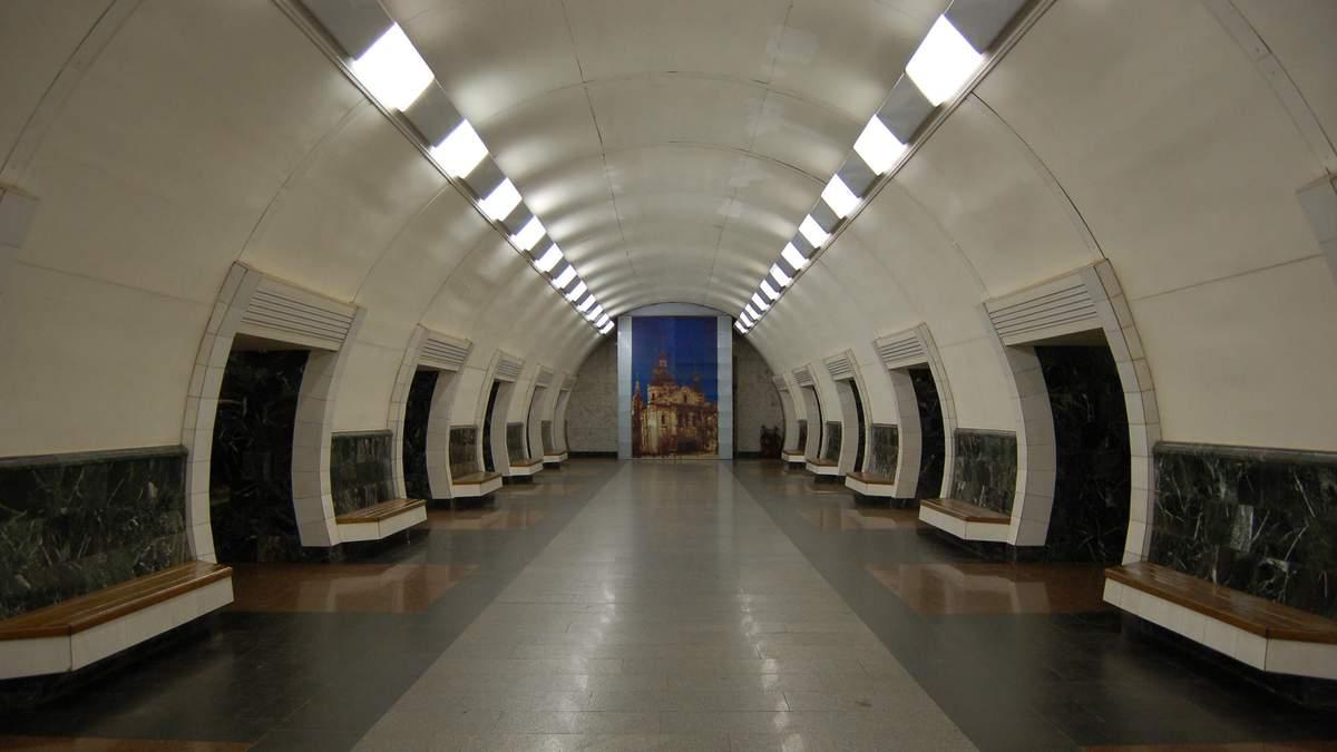 Бабин Яр замість Дорогожичі, або Чому перейменування метро марне