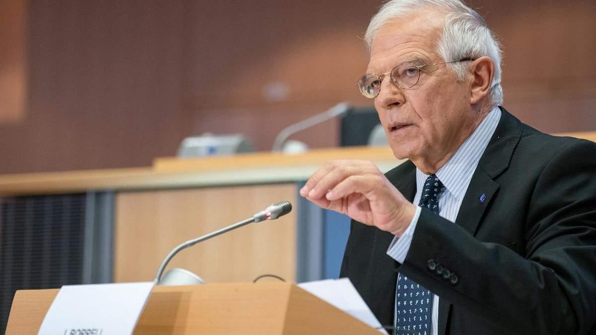 """Боррель каже, що Європа має перестати постійно бути """"дуже стурбованою"""""""