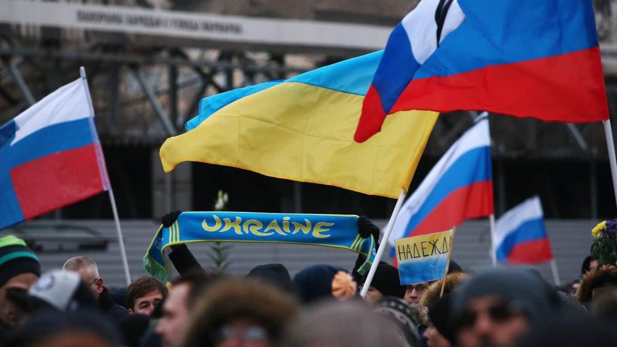 Кем Россия является для украинцев: результаты социсследования