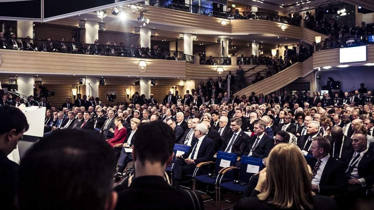Мюнхенская конференция 2020