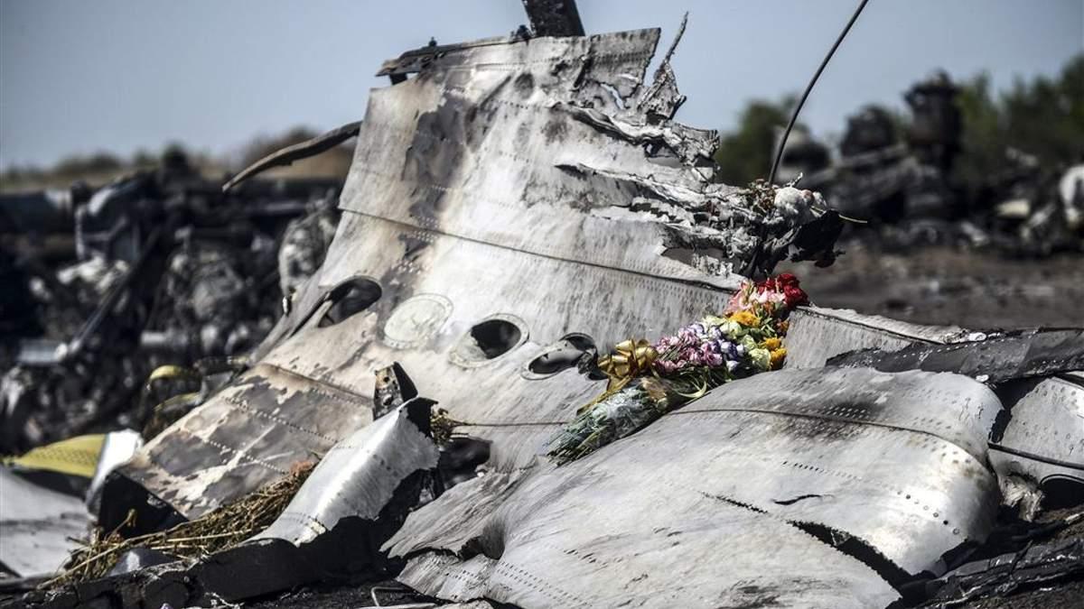Дело MH17: всех украинских прокуроров отстранили от расследования катастрофы