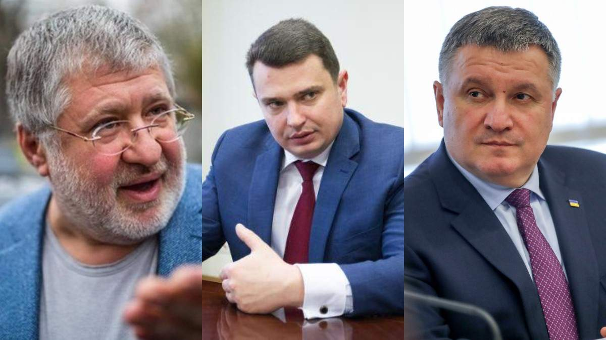Коломойський, Ситник, Аваков