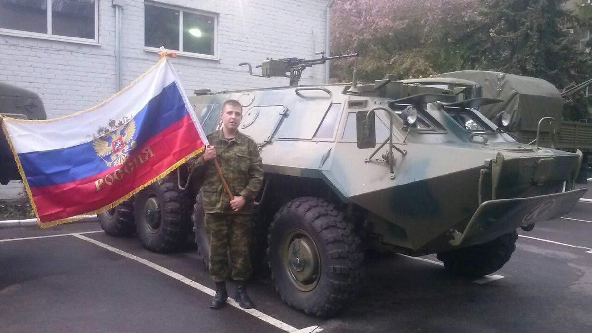 Російські найманці в Україні