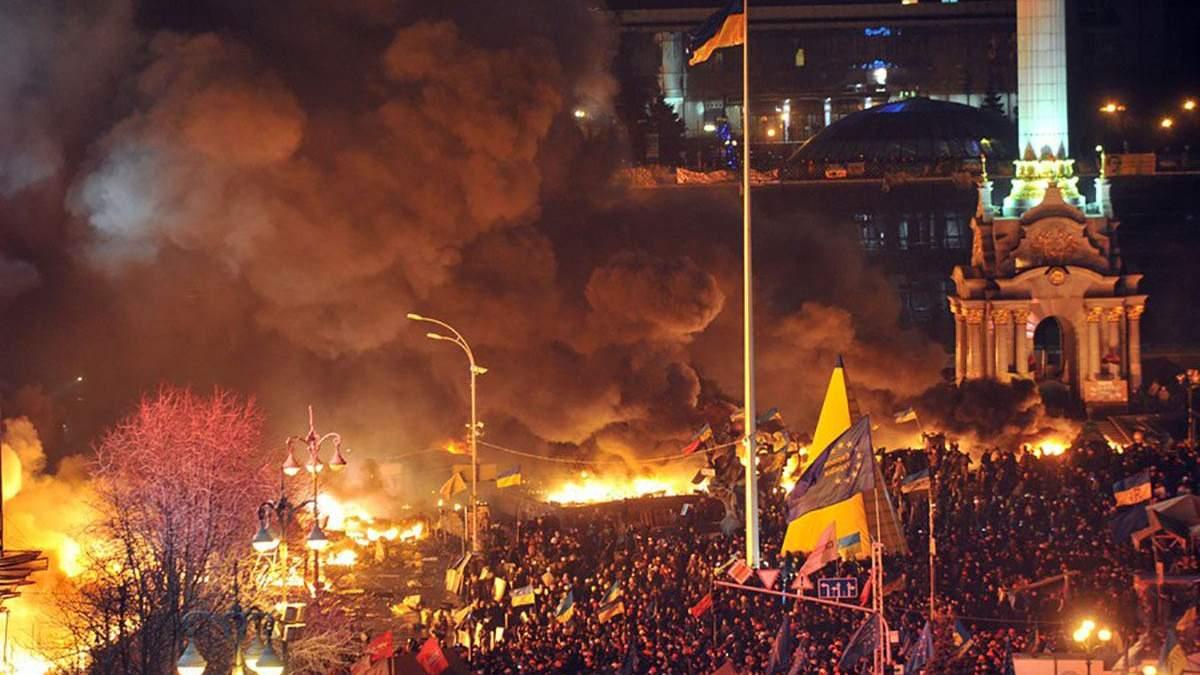 У Києві пом'янули загиблих на Євромайдані: що пригадали активісти