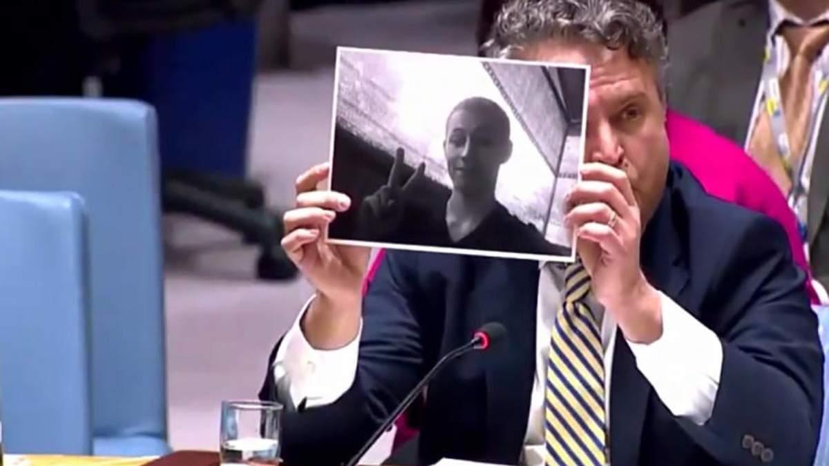 Сергей Кислица показал миру фото убитого оккупантами Максима Хитайлова