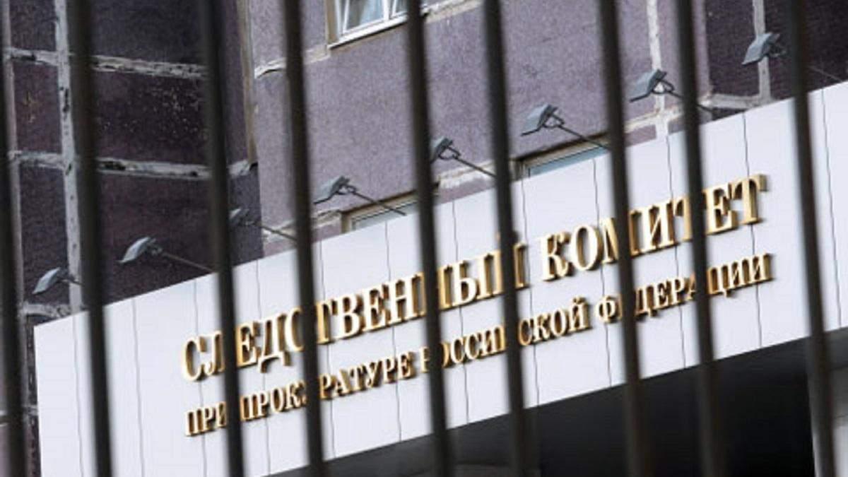Бой возле Золотого: Следком России открыл уголовные производства