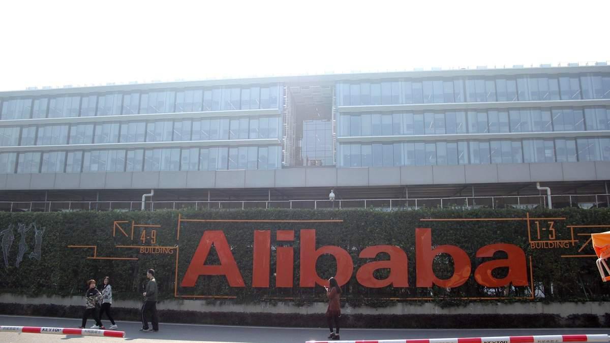 Alibaba будет помогать бизнесу