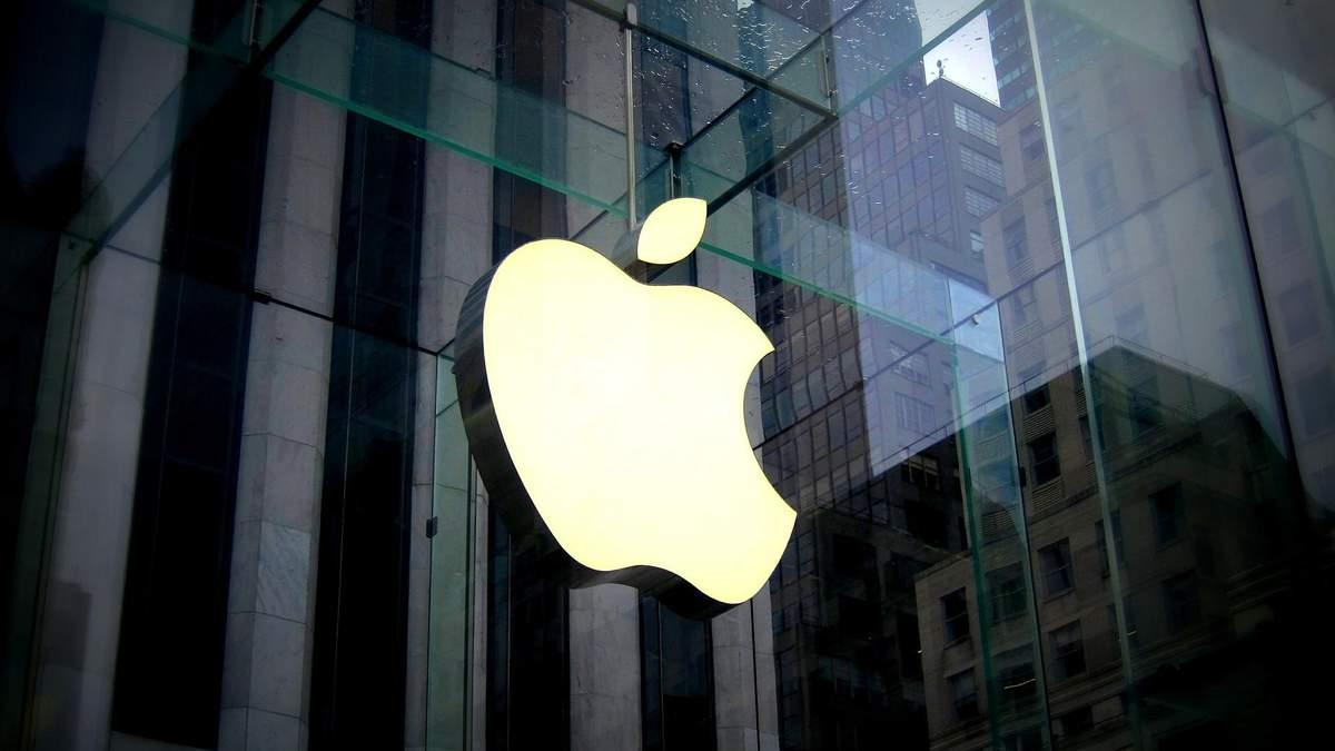 Ціна акцій Apple знизиться: прогноз інвестора