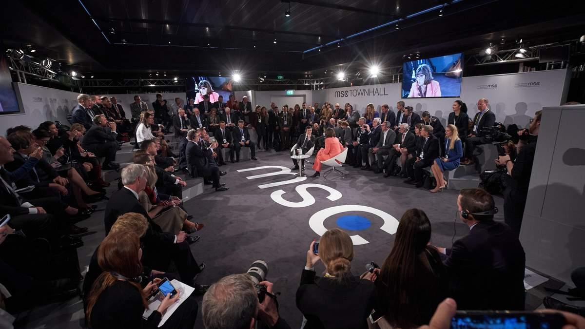 Мюнхенска конференція 2020