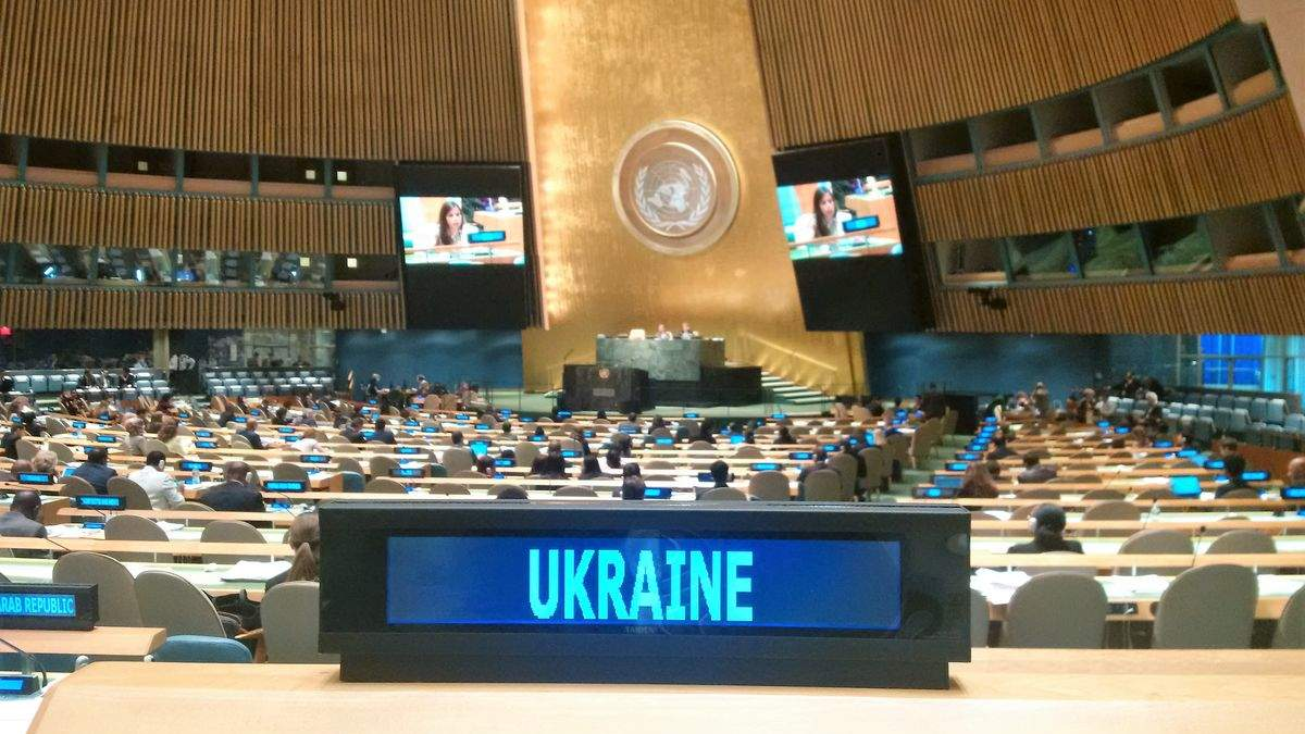 Засідання ООН по Україні 20 лютого 2020 – онлайн трансляція