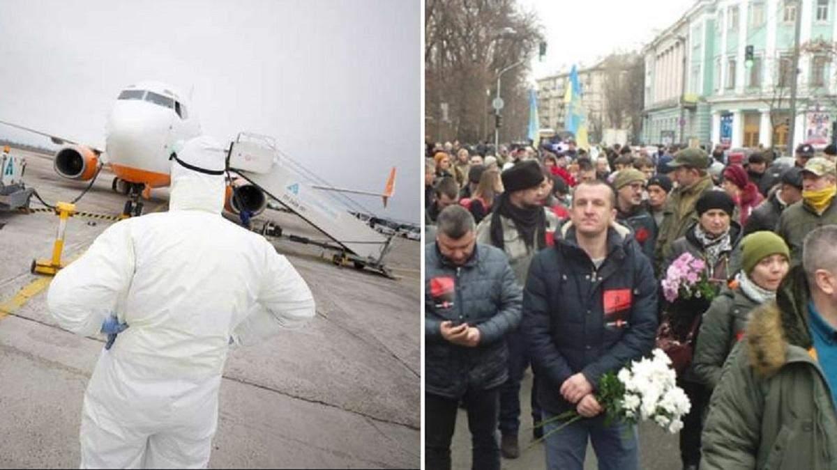 Новини України 20 лютого 2020 – новини України та світу