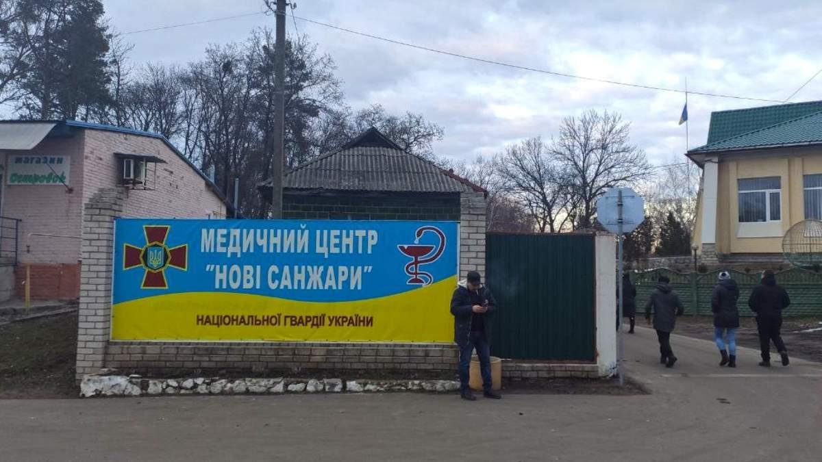 Протесты из-за возвращения украинцев из Уханя: медцентр Нацгвардии сделал заявление