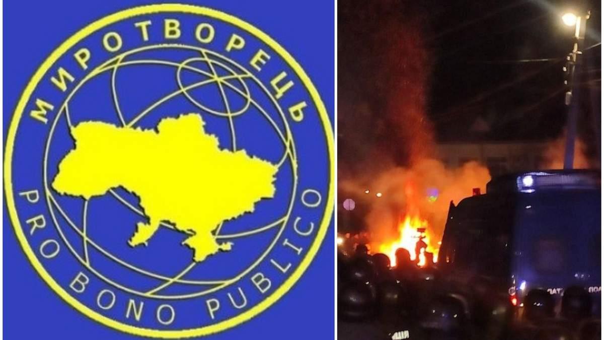 """""""Миротворец"""" внесет в свою базу организаторов акций против эвакуированных из Китая украинцев"""