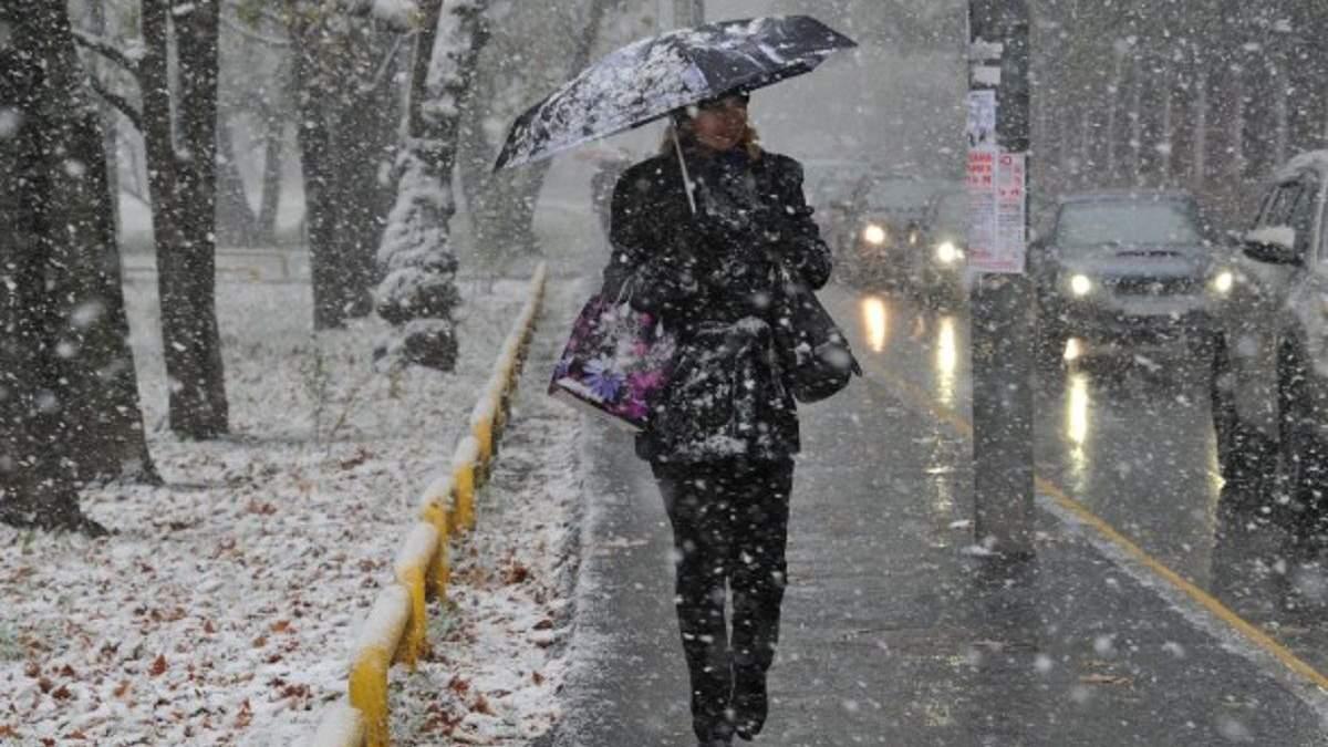 Погода 23 лютого 2020 на Україні – яку погоду обіцяє синоптик