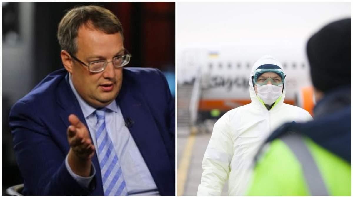 Геращенко заявив, що Україна готова здійснити ще одну евакуацію людей з Китаю