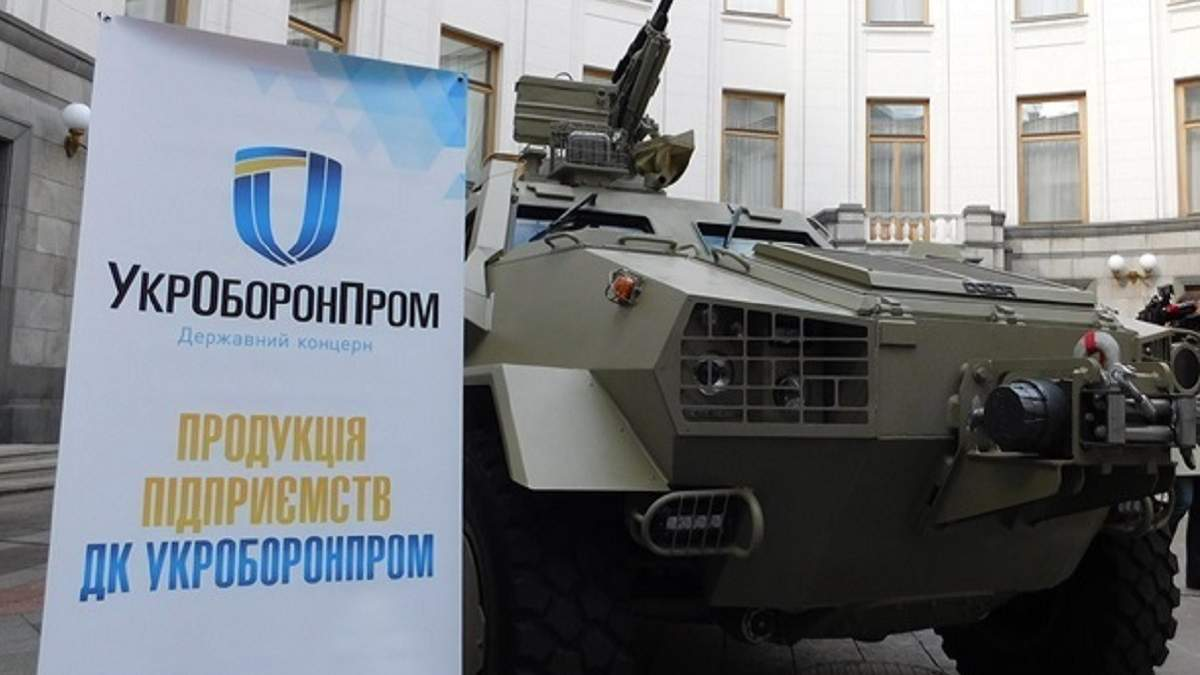 Укроборонпром у 2019 році експортував зброї і послуг на майже мільярд доларів