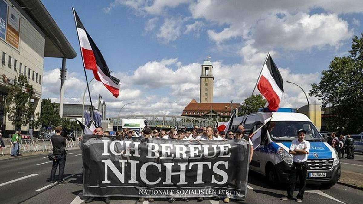 Неонацистський тероризм оживає в Німеччині