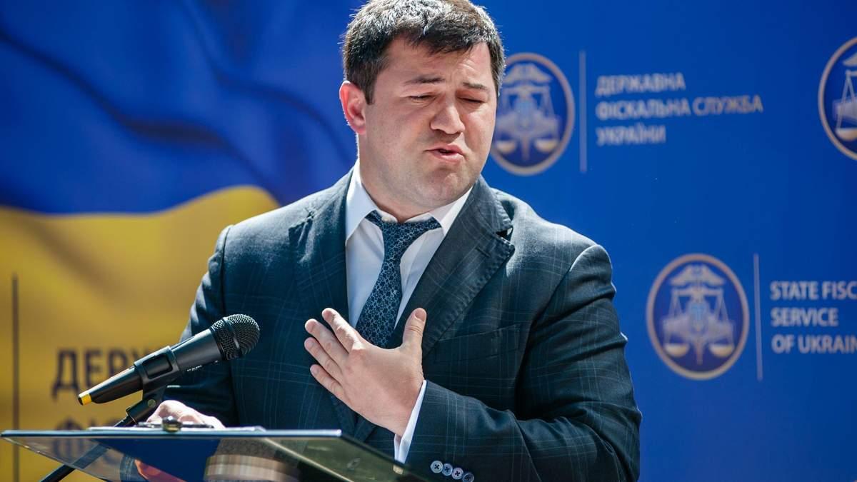 Звільнення Романа Насірова