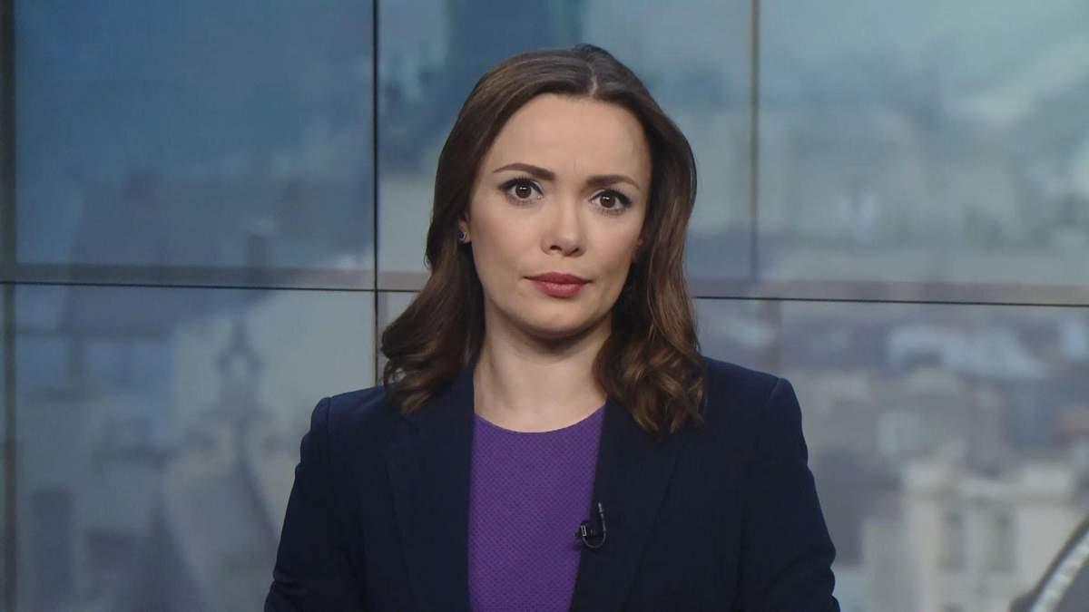 Випуск новин за 16:00: Смертельний буревій в Одесі. Пошук туристів