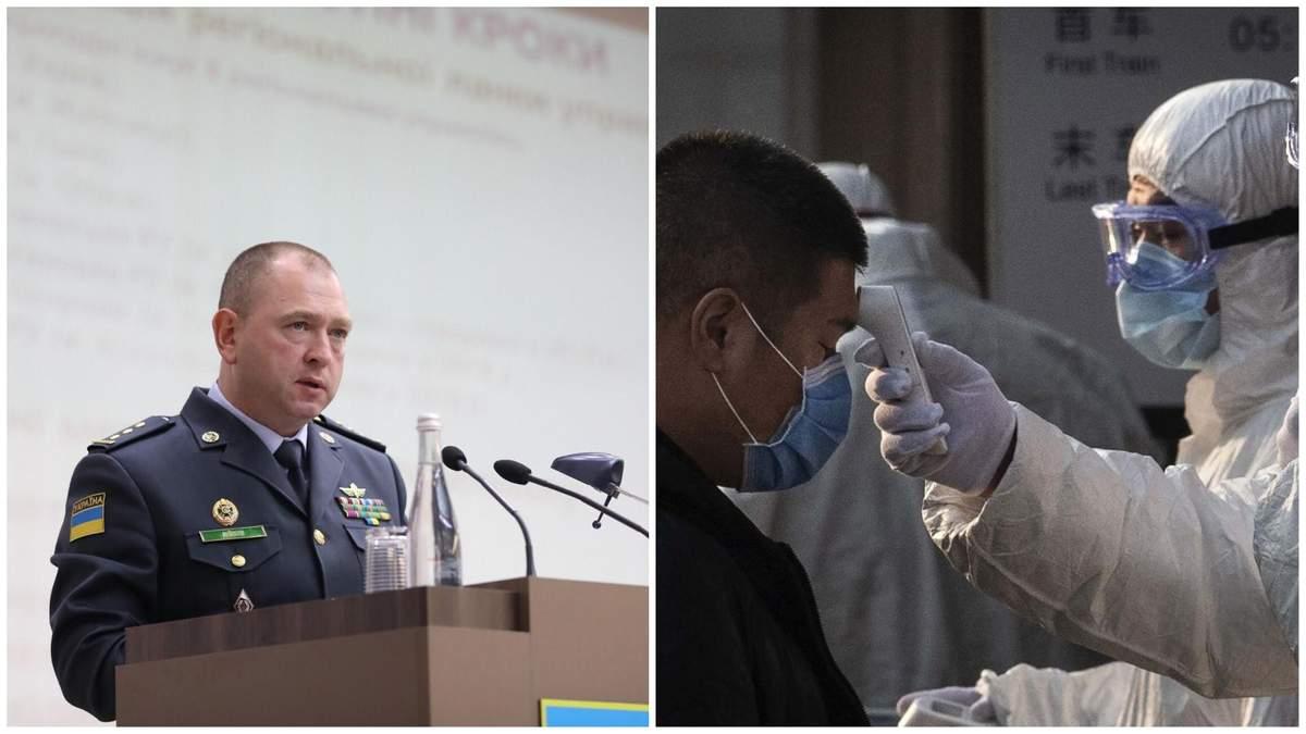 Будут ли пропускать украинцев через границу с симптомами коронавируса: ответ ГПСУ