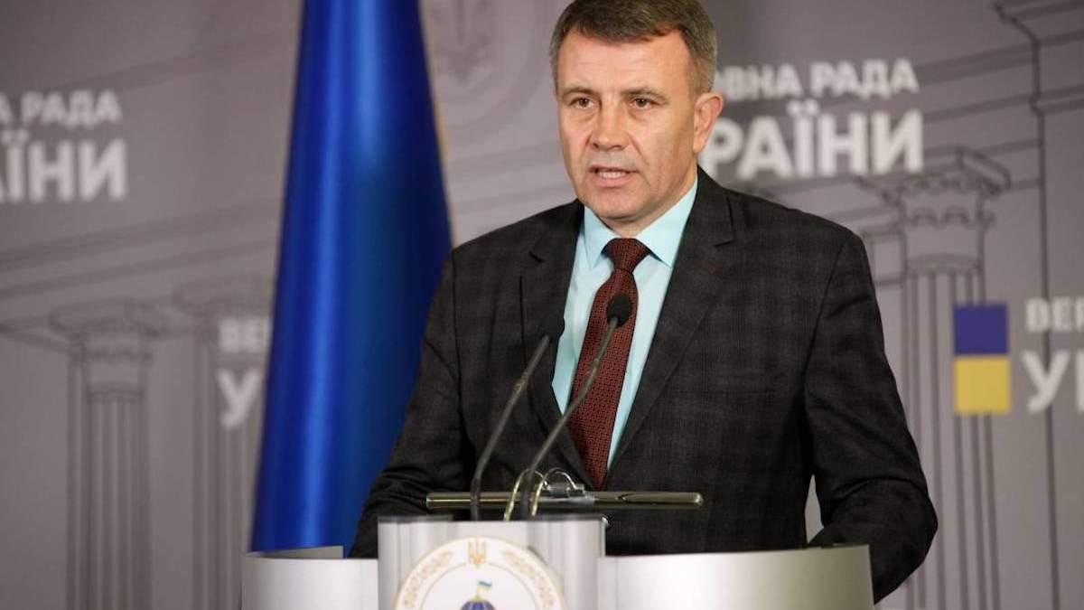 Нардеп з ОПЗЖ Гнатенко може стати суддею Конституційного суду