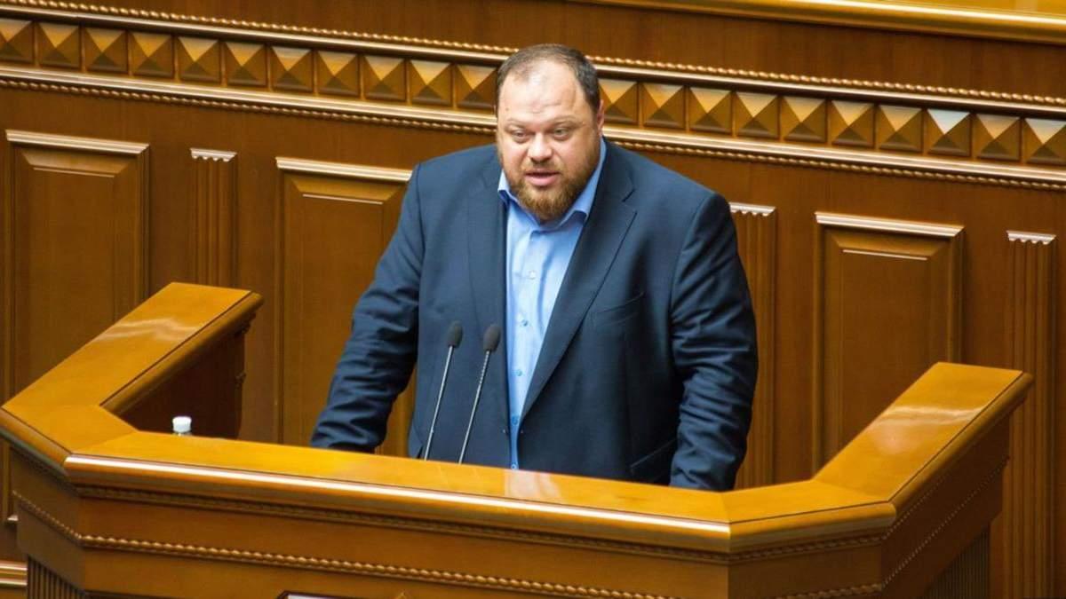 """Бывает очень жарко, – Стефанчук о недовольстве правительством в """"Слуге народа"""""""