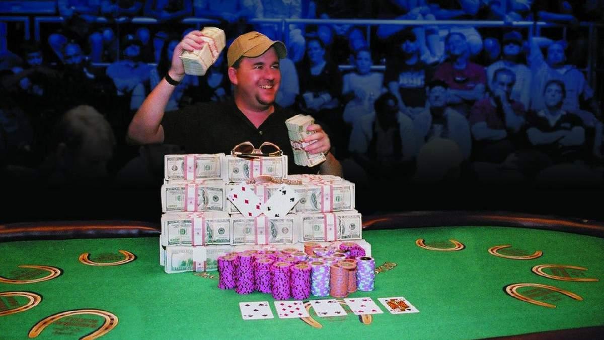 онлайн муж играет в покер
